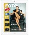 FOTO HITS Magazin 5/2017 E-Paper