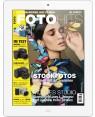 FOTO HITS Magazin 9/2017 E-Paper