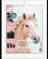 FOTO HITS Magazin 7-8/2020 E-Paper